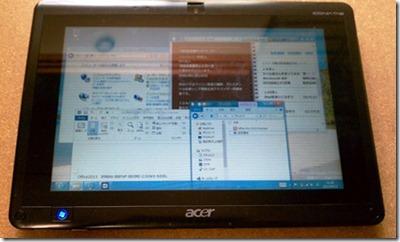 Windows8-m